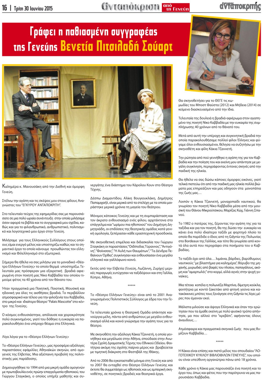 ea-interview-16